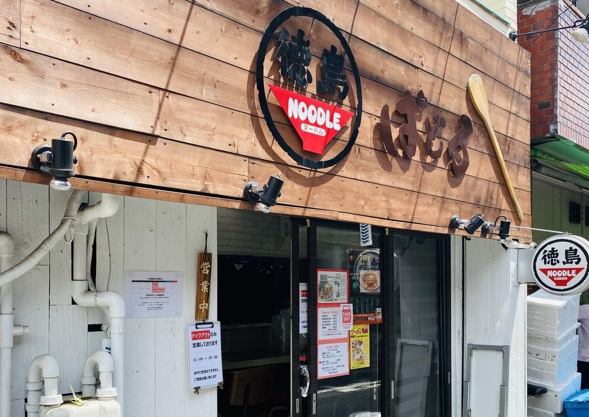 f:id:blogmotosumiyoshi:20200504073826j:plain