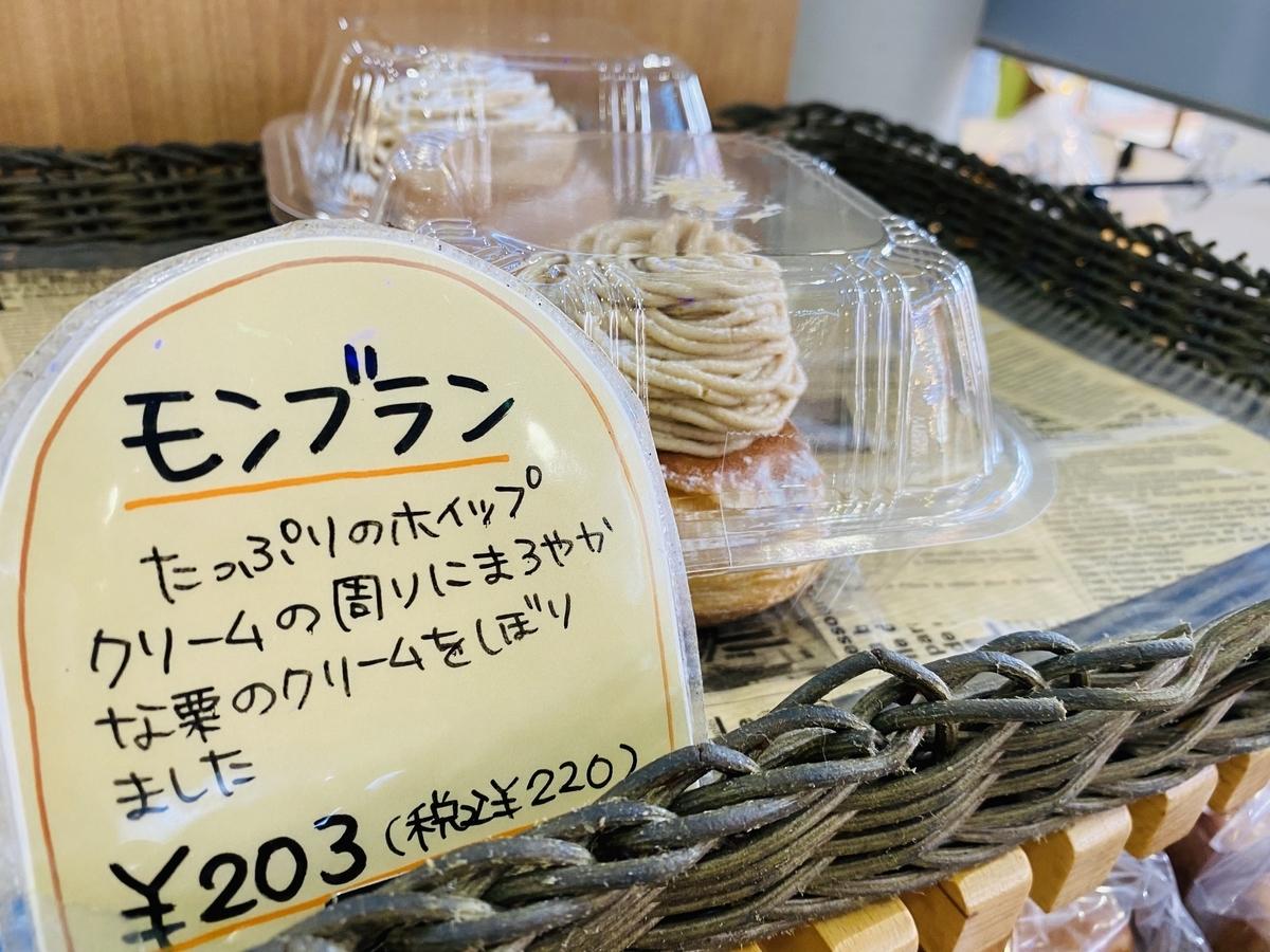 f:id:blogmotosumiyoshi:20200607073540j:plain