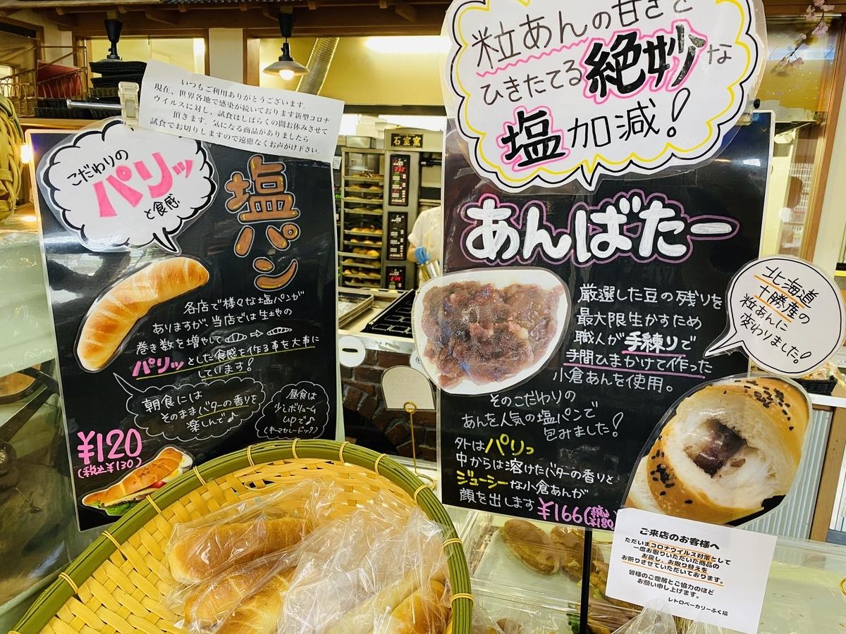 f:id:blogmotosumiyoshi:20200607073605j:plain