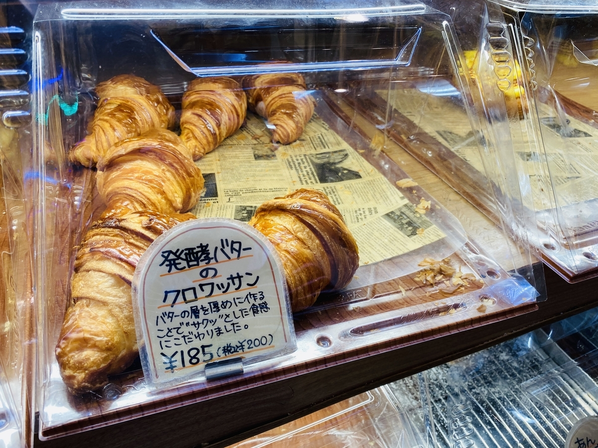 f:id:blogmotosumiyoshi:20200607073642j:plain
