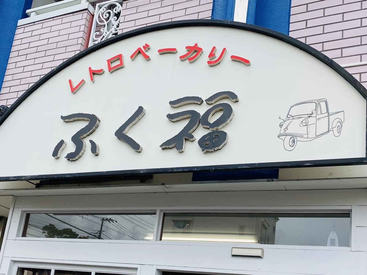 f:id:blogmotosumiyoshi:20200607073729j:plain