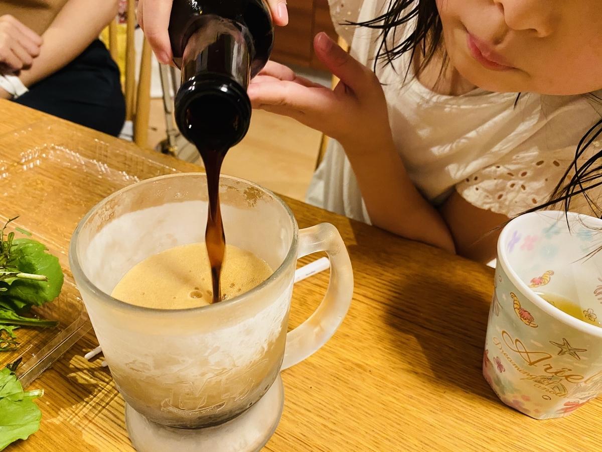 f:id:blogmotosumiyoshi:20200621202826j:plain