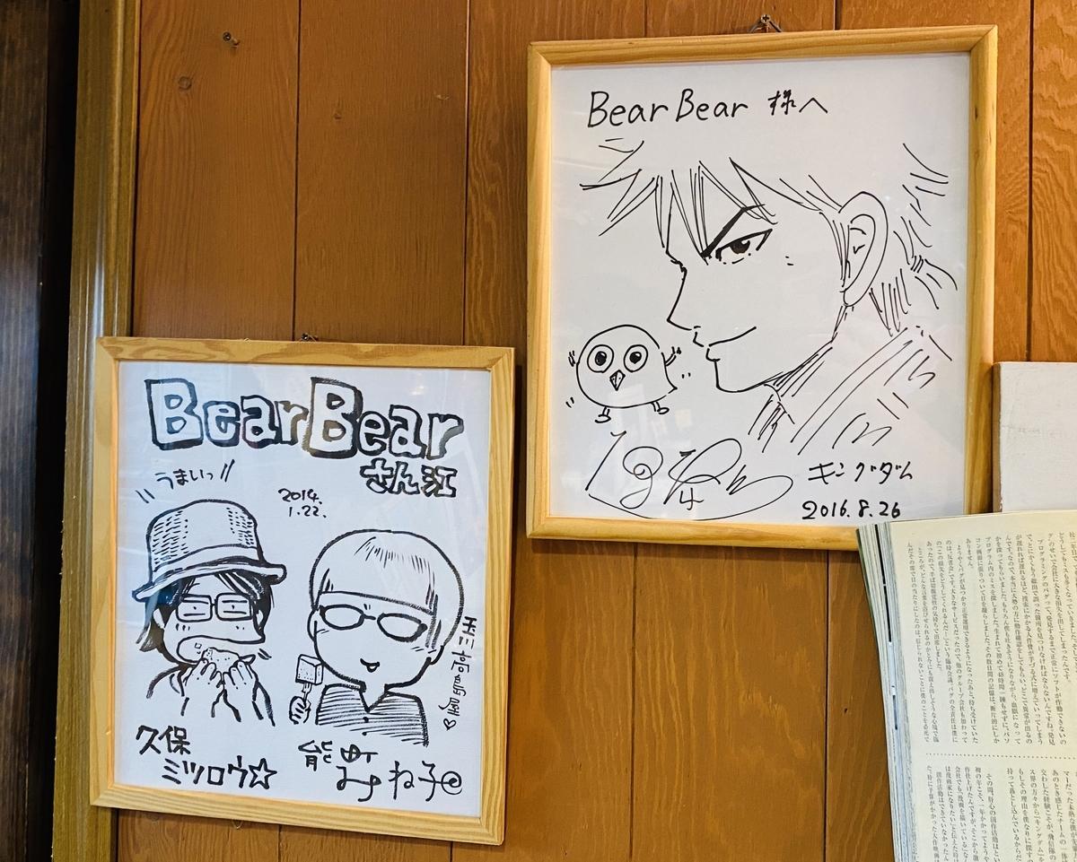 f:id:blogmotosumiyoshi:20200712102535j:plain