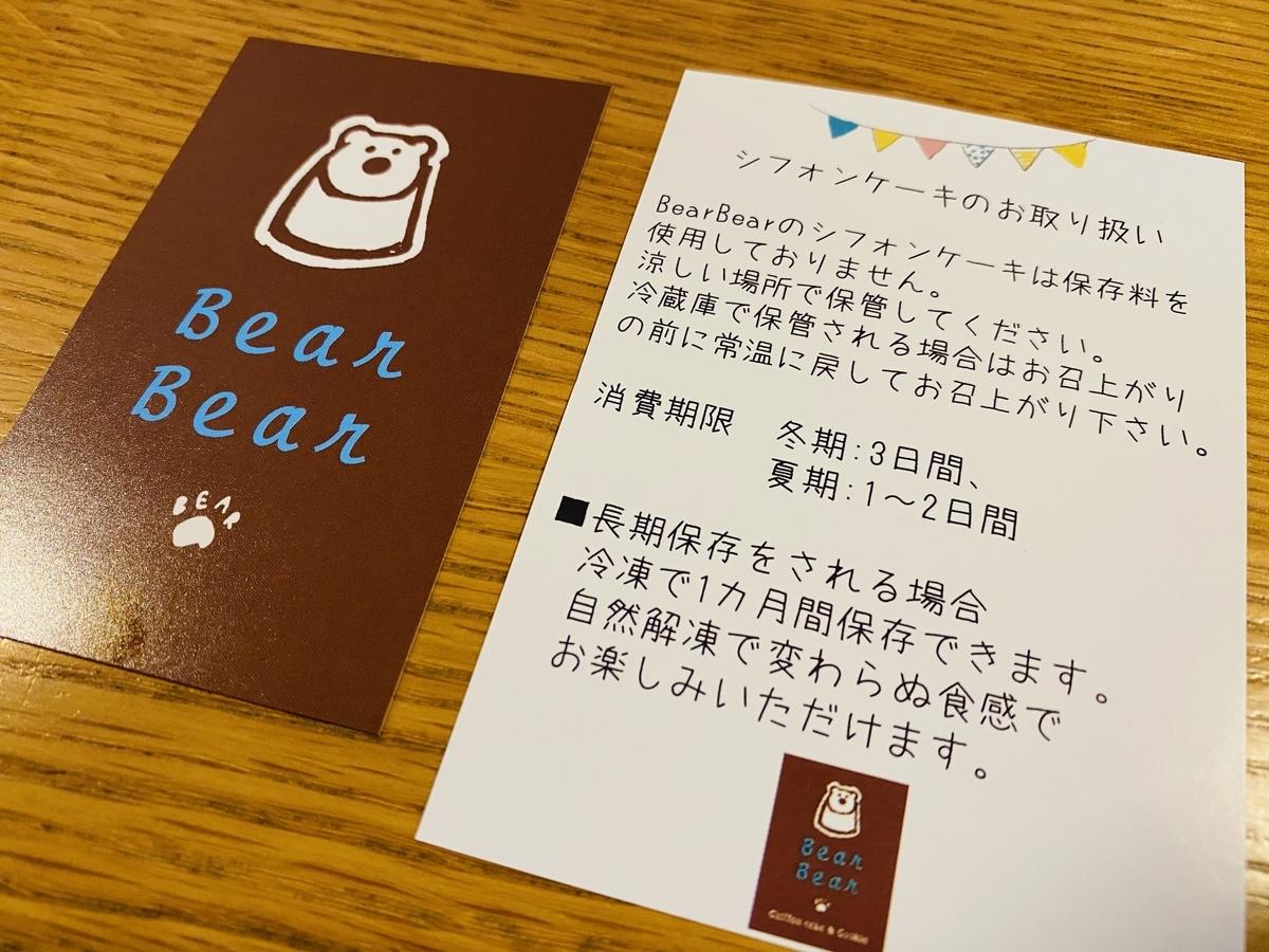 f:id:blogmotosumiyoshi:20200712102554j:plain