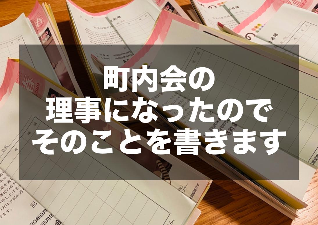 f:id:blogmotosumiyoshi:20200725012211p:plain