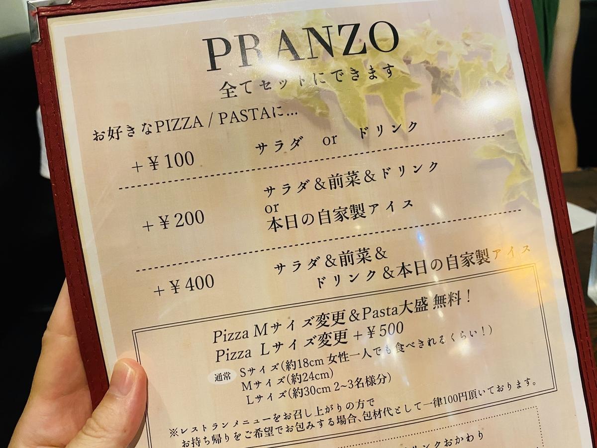 f:id:blogmotosumiyoshi:20200809001746j:plain