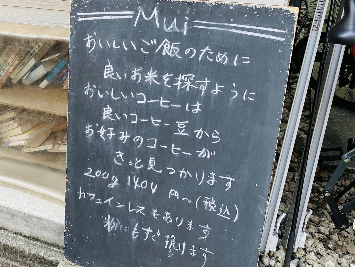 f:id:blogmotosumiyoshi:20201004181812j:plain