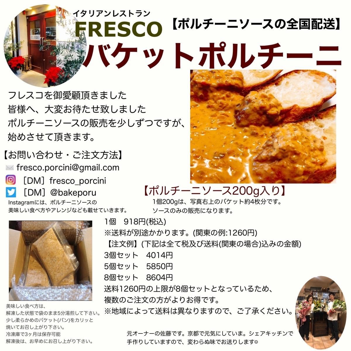 f:id:blogmotosumiyoshi:20201018054443j:plain