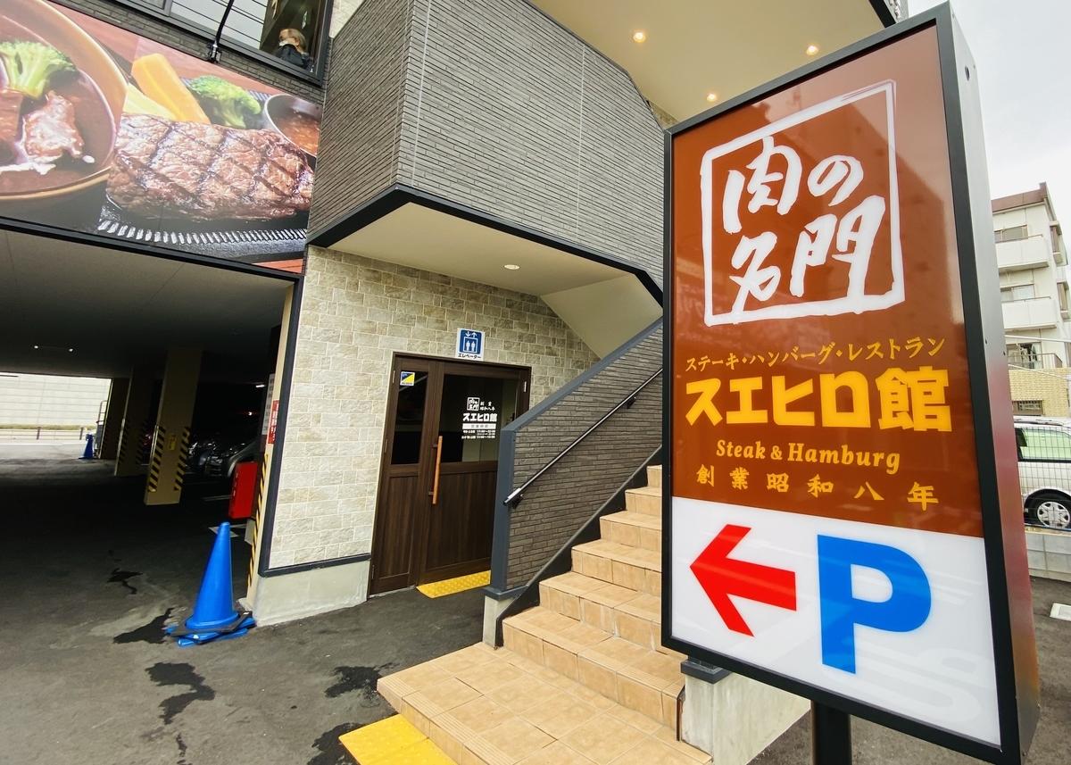 f:id:blogmotosumiyoshi:20201205214505j:plain