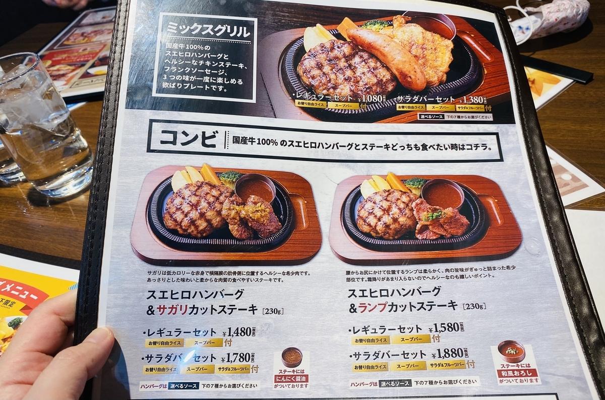 f:id:blogmotosumiyoshi:20201205214513j:plain