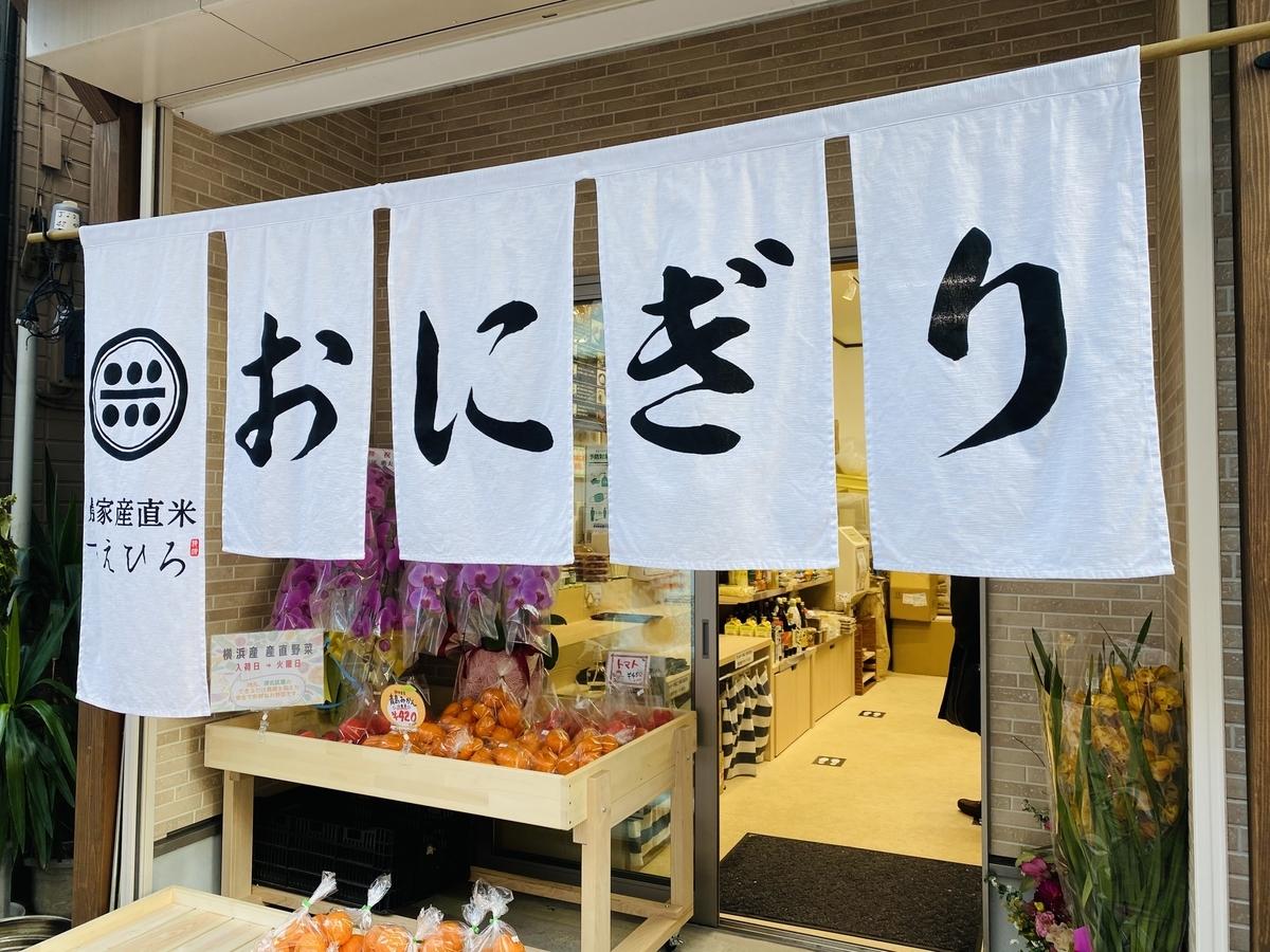 f:id:blogmotosumiyoshi:20210214000300j:plain