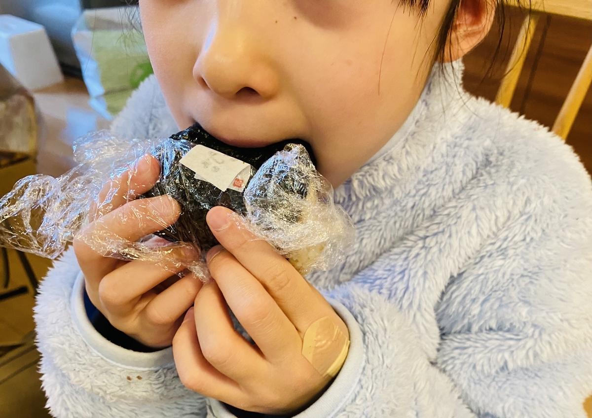 f:id:blogmotosumiyoshi:20210214000423j:plain