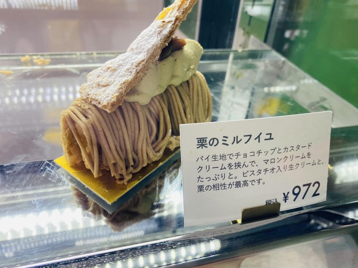 f:id:blogmotosumiyoshi:20210425152003j:plain