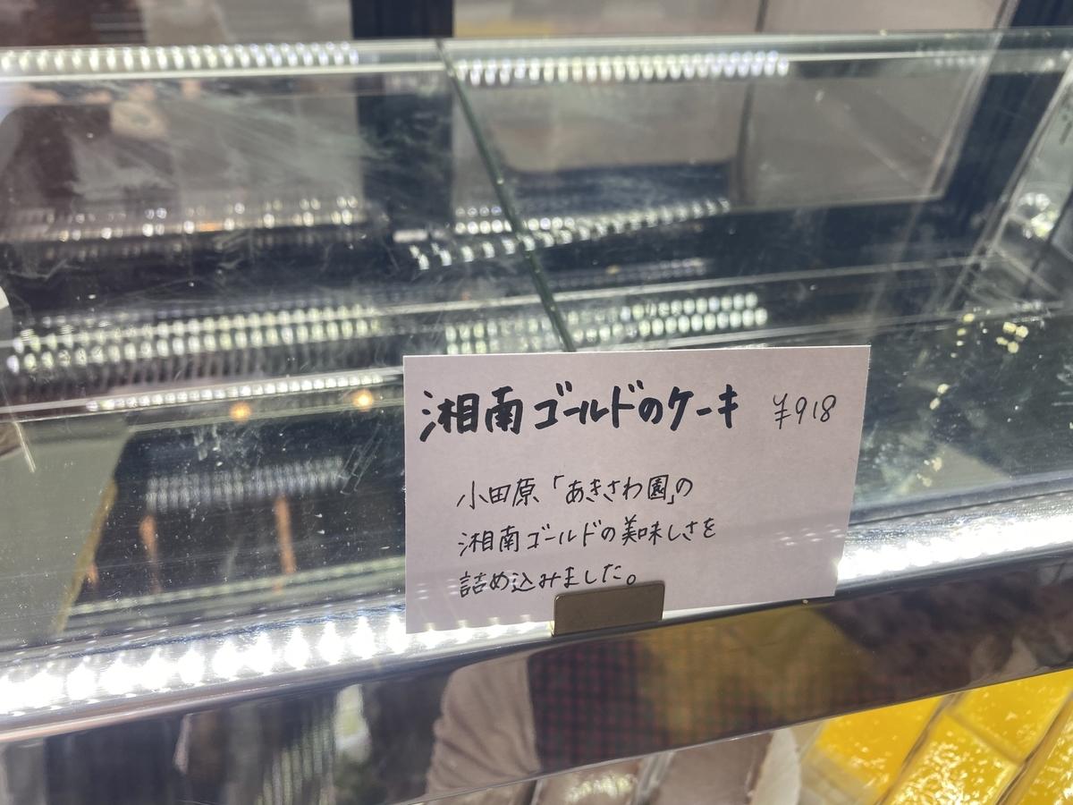f:id:blogmotosumiyoshi:20210425152043j:plain