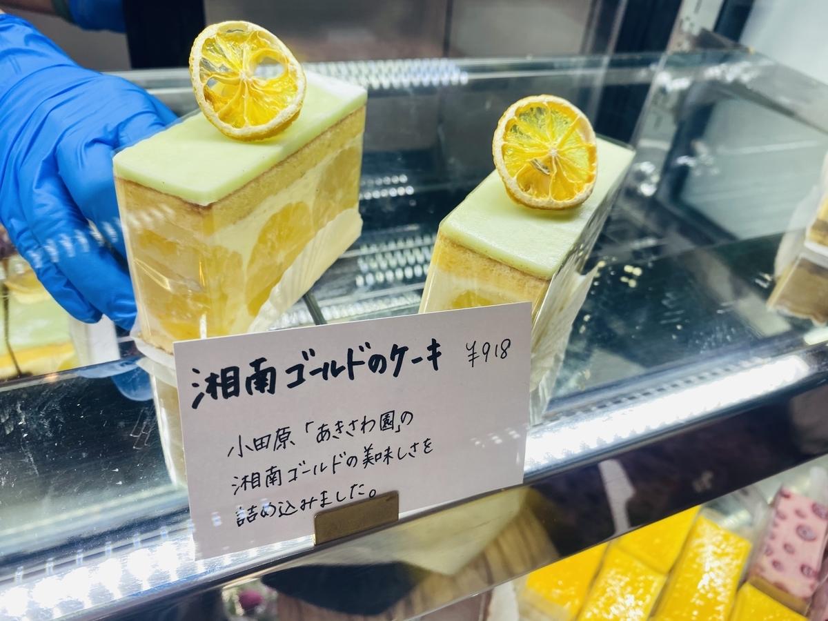f:id:blogmotosumiyoshi:20210425152052j:plain