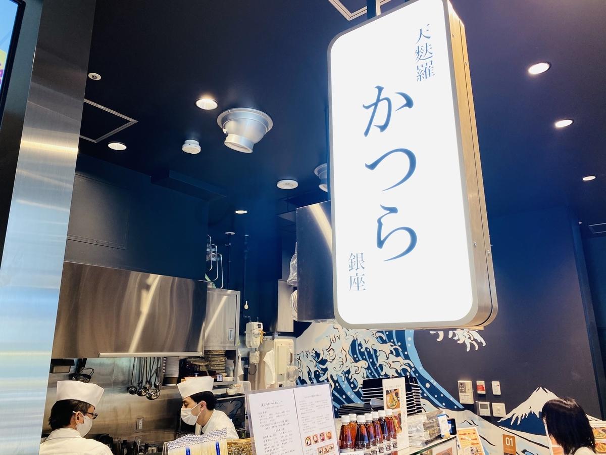 f:id:blogmotosumiyoshi:20210503162444j:plain