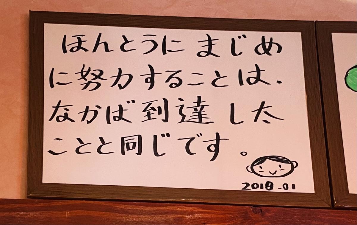 f:id:blogmotosumiyoshi:20210605171517j:plain