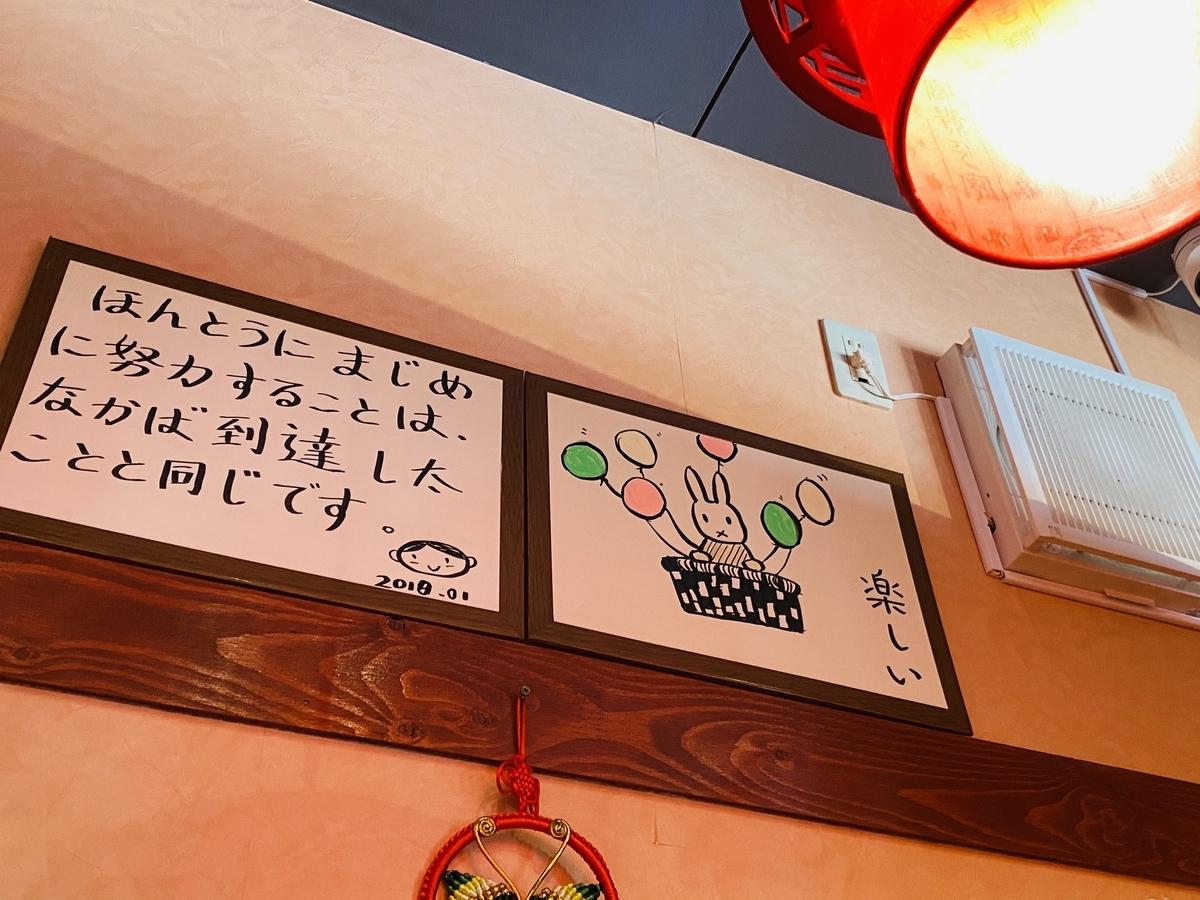 f:id:blogmotosumiyoshi:20210605171524j:plain