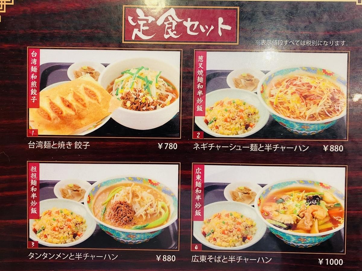 f:id:blogmotosumiyoshi:20210605171534j:plain