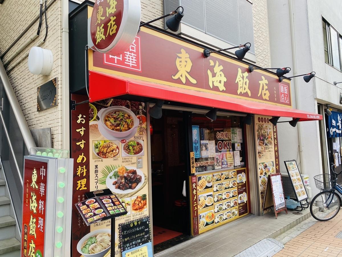 f:id:blogmotosumiyoshi:20210605171738j:plain