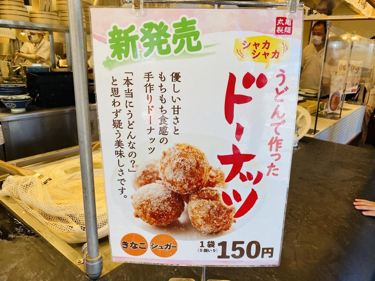 f:id:blogmotosumiyoshi:20210718140228j:plain