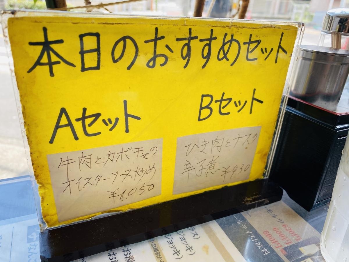 f:id:blogmotosumiyoshi:20210731150528j:plain
