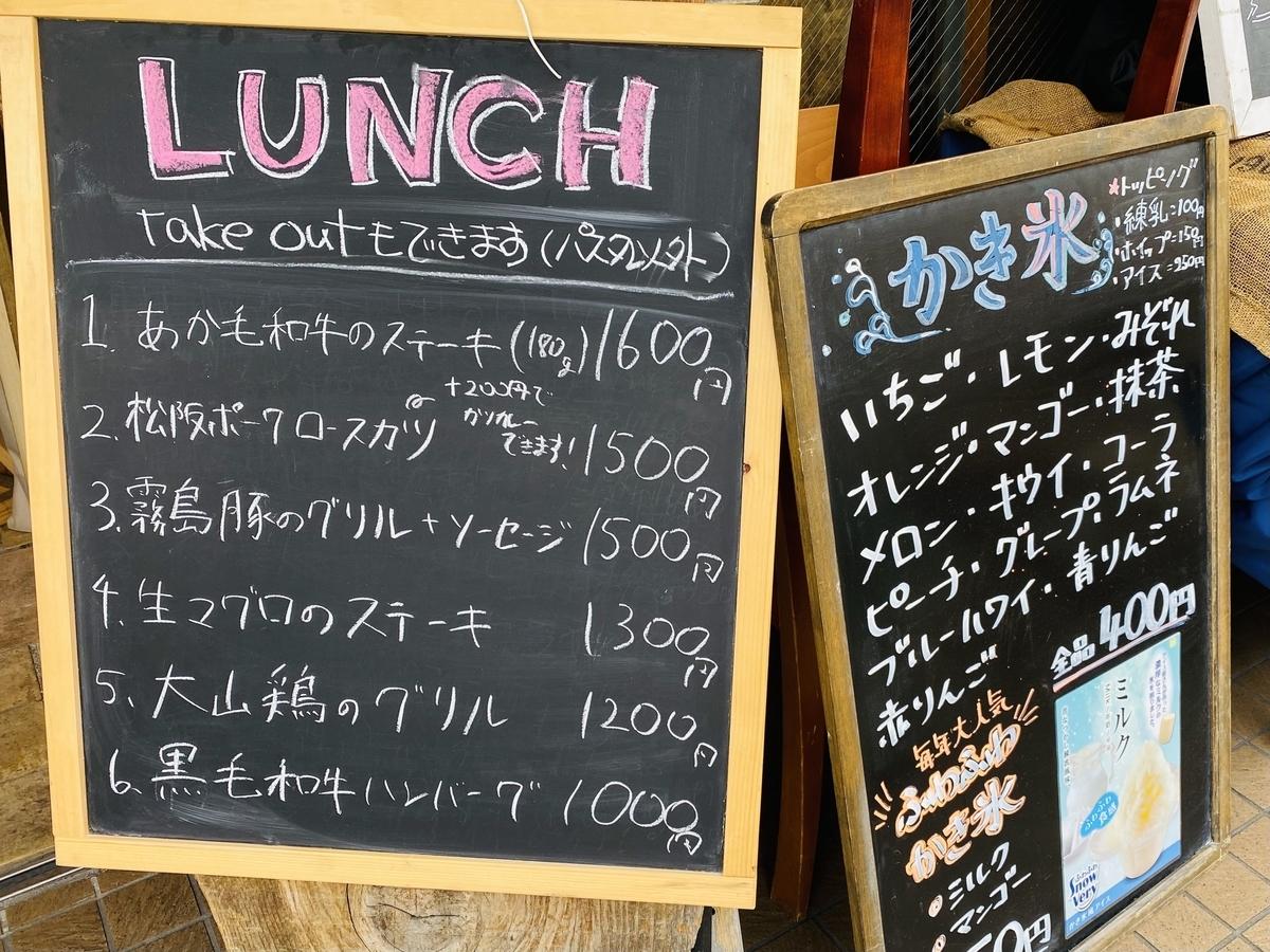 f:id:blogmotosumiyoshi:20210808141058j:plain