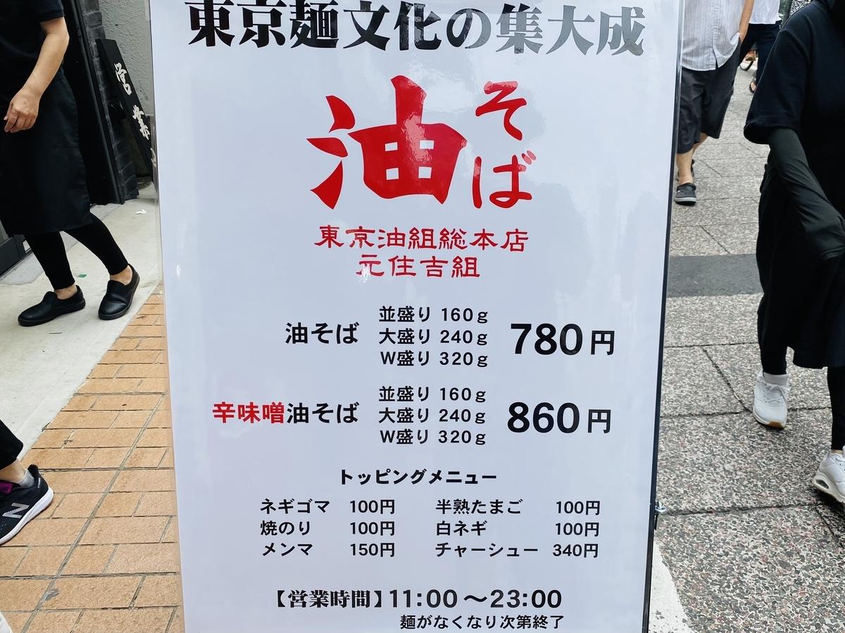 f:id:blogmotosumiyoshi:20210814132334j:plain