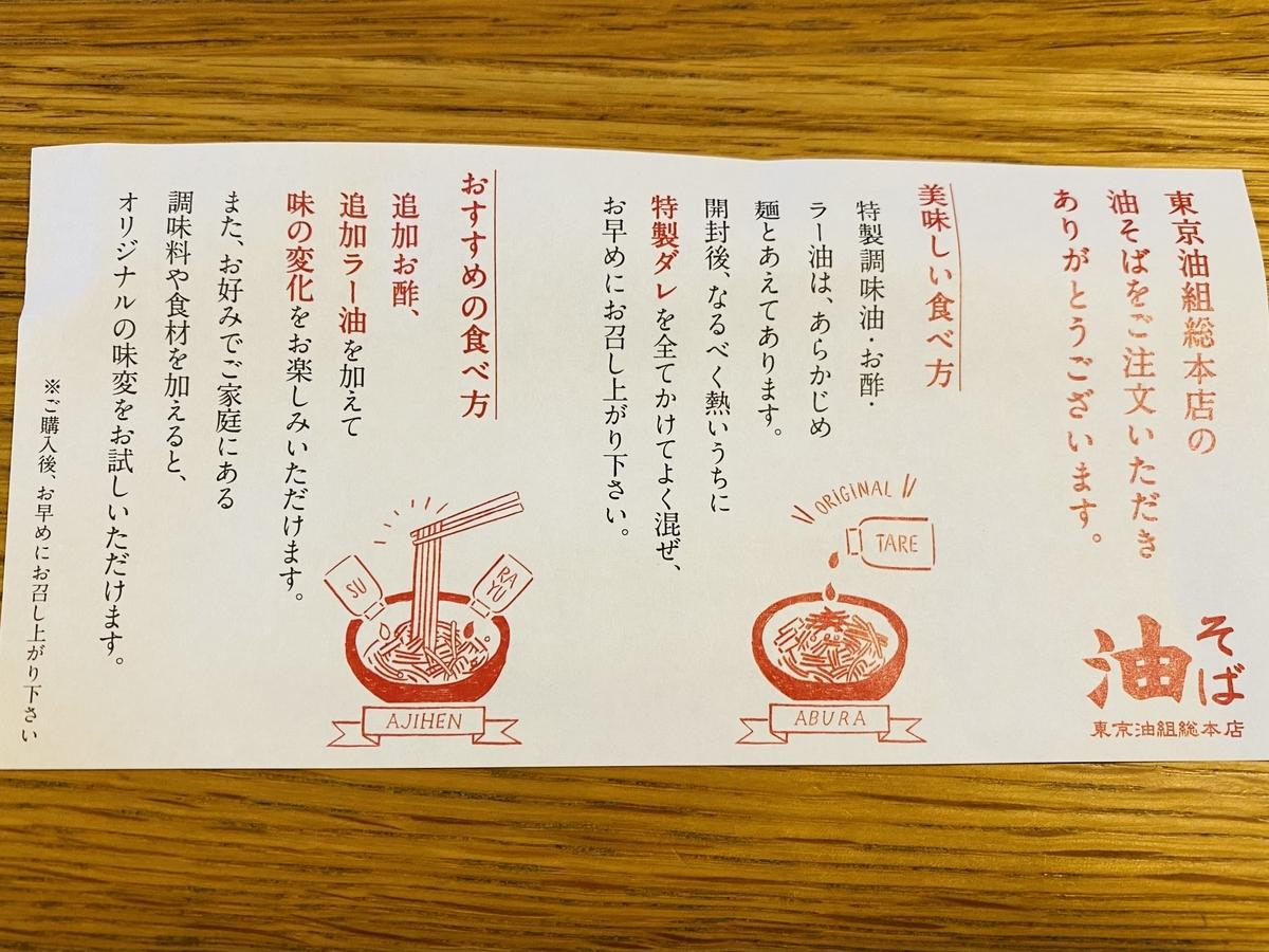 f:id:blogmotosumiyoshi:20210814132343j:plain