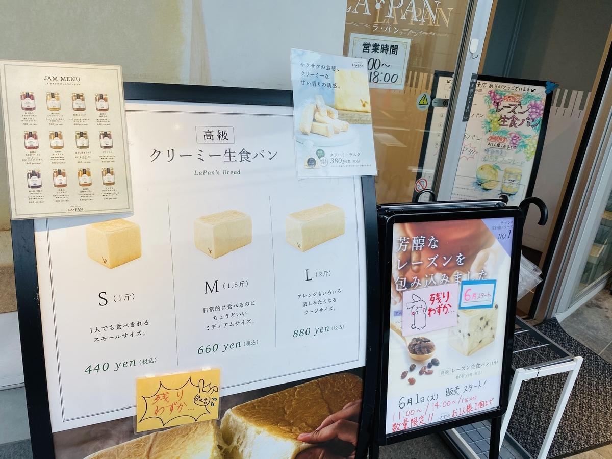 f:id:blogmotosumiyoshi:20210815144248j:plain