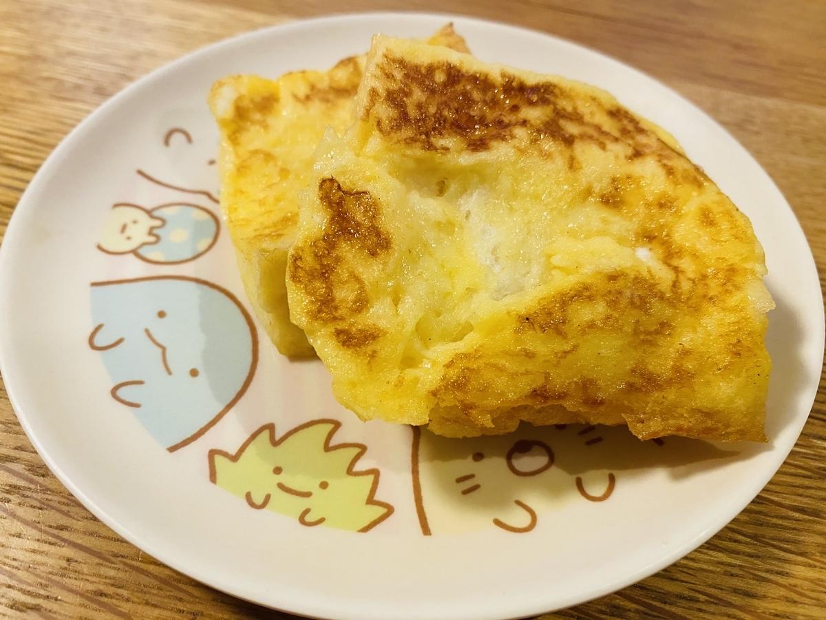 f:id:blogmotosumiyoshi:20210815144346j:plain