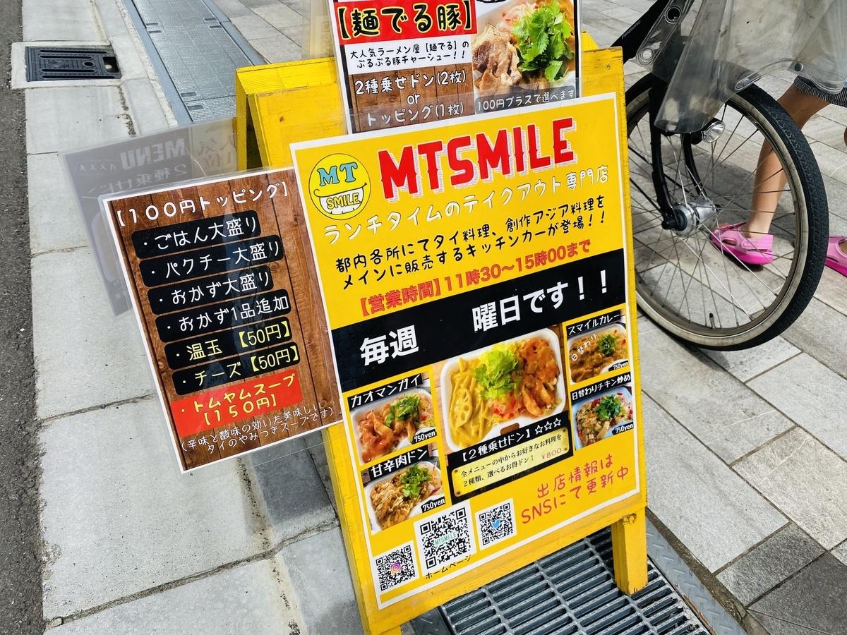 f:id:blogmotosumiyoshi:20210829170720j:plain
