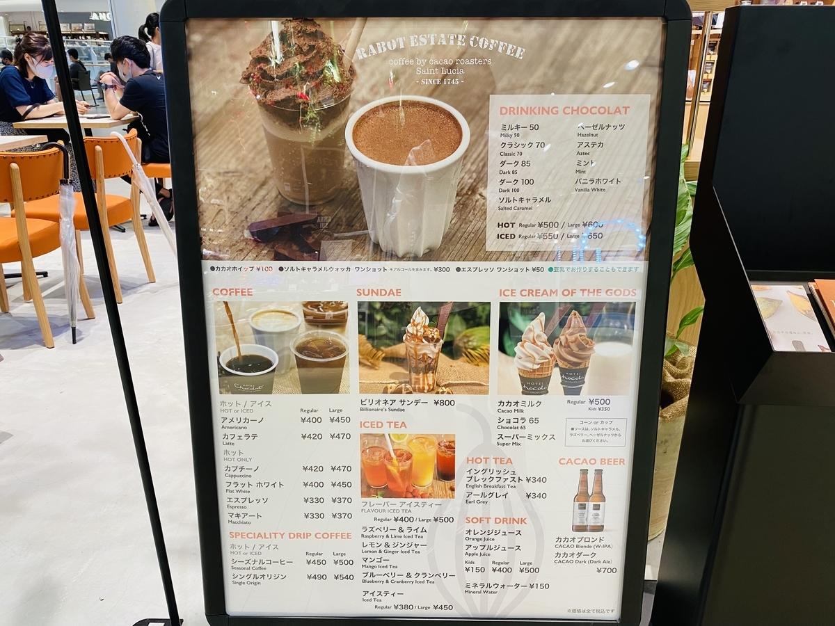 f:id:blogmotosumiyoshi:20210913015304j:plain