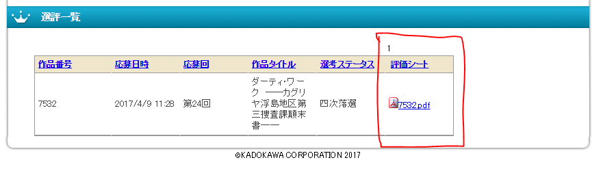 f:id:blogofisaac:20171110004559p:plain