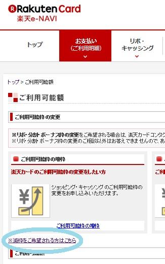 f:id:blogpapa:20180112182221j:plain