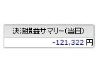 f:id:blogpapa:20180328144451j:plain
