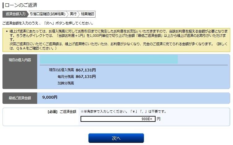 f:id:blogpapa:20181210204745j:plain
