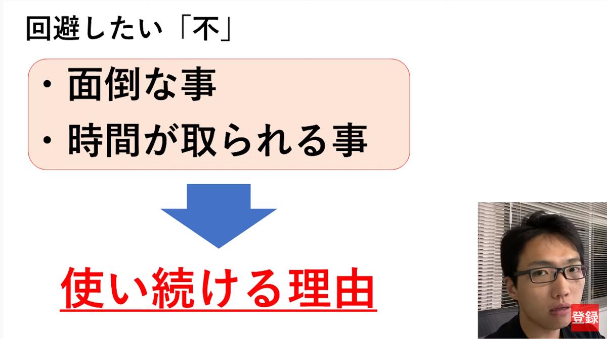 f:id:blogpostwork_1:20200922075234p:plain