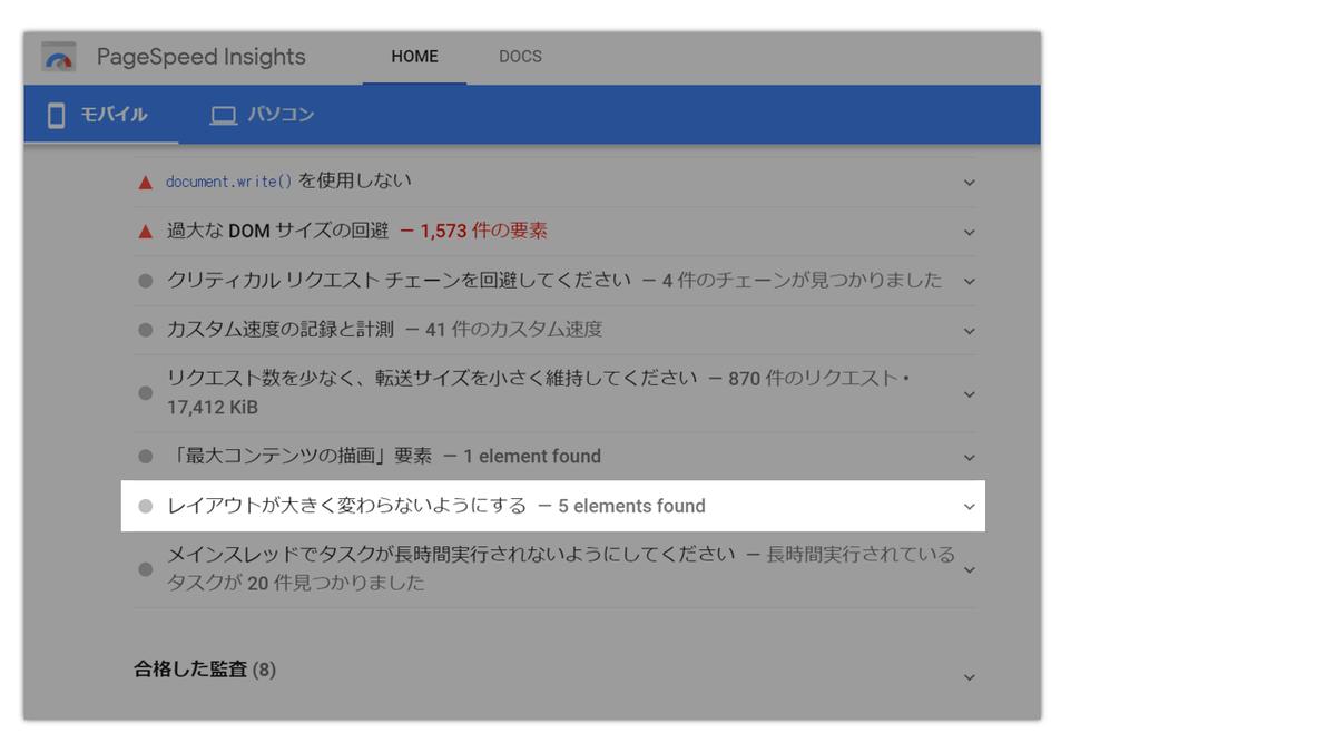f:id:blogpostwork_1:20210110114132p:plain