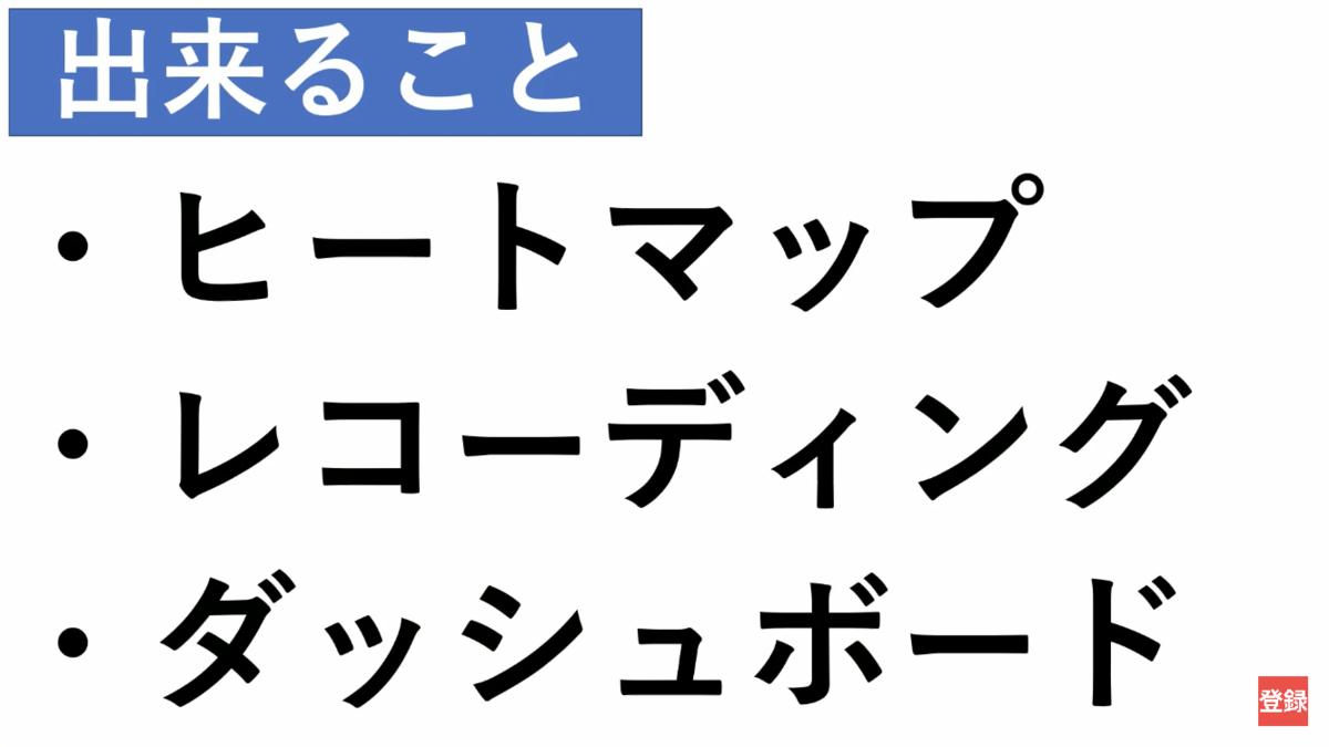 f:id:blogpostwork_1:20210821080855p:plain