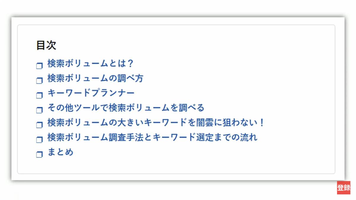 f:id:blogpostwork_1:20210821082621p:plain