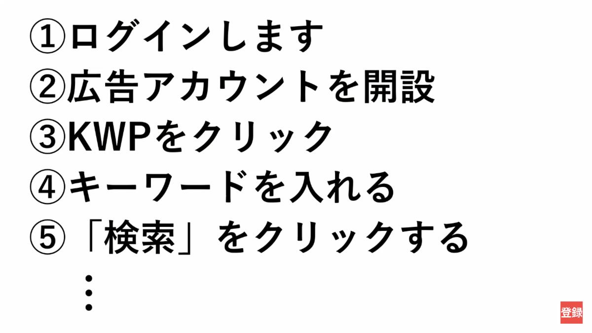 f:id:blogpostwork_1:20210821082827p:plain