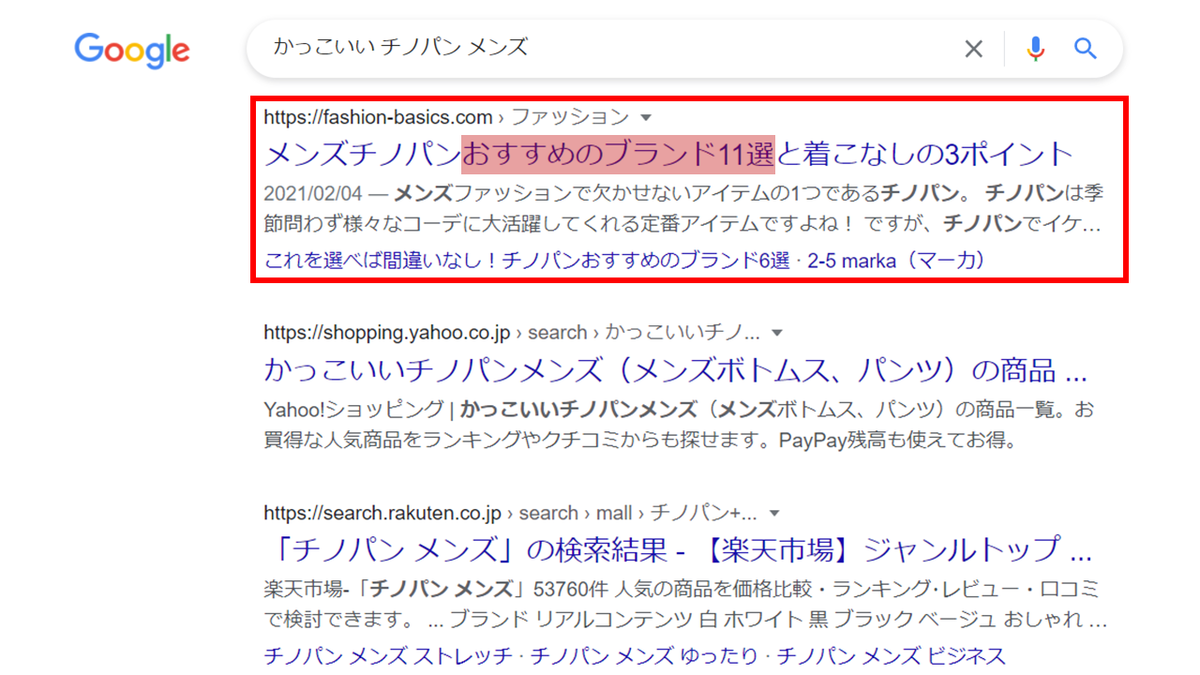 f:id:blogpostwork_1:20210919074701p:plain