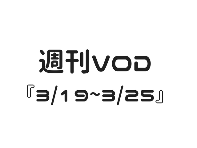 f:id:blogradio:20180324133233p:plain