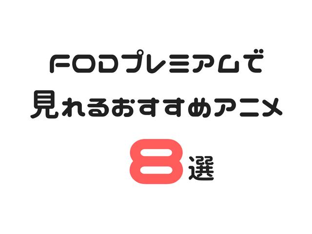 f:id:blogradio:20180325100052p:plain