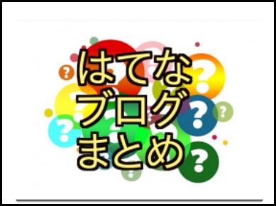 f:id:blogsupport60:20210124101422j:plain