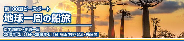 f:id:blogtetsu19:20190901143146j:plain