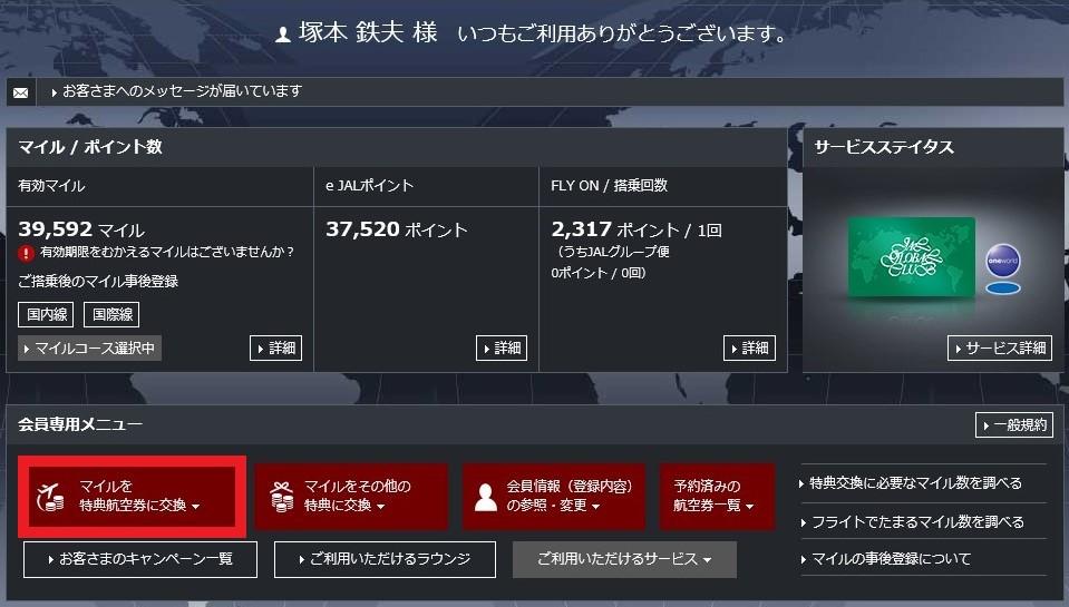 f:id:blogtetsu19:20190915180340j:plain