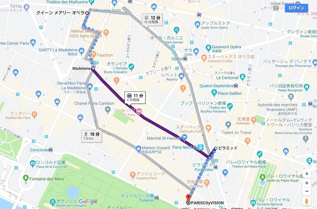 f:id:blogtetsu19:20190930121623j:plain