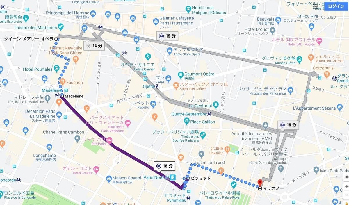 f:id:blogtetsu19:20191001101904j:plain